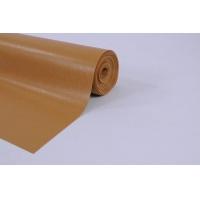防静电地板-防滑地板-耐磨地板-阻燃地板