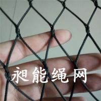 鳥語林-百鳥園-不銹鋼絲繩網-鋼絲網-瓦片防墜網-圍網