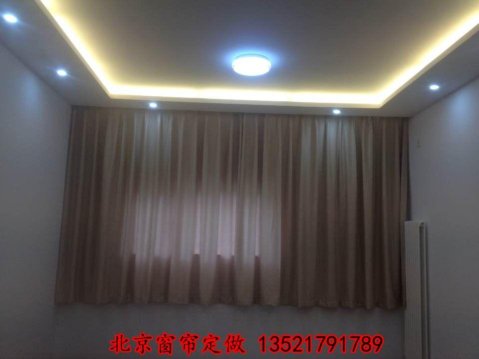 北京窗帘布艺 遮光窗帘 酒店窗帘 定做窗帘