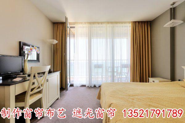 北京窗帘布艺定做 遮光窗帘制作 布艺窗帘
