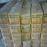 供宁夏树脂锚固剂和银川锚固剂优质价廉