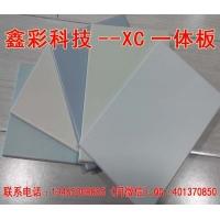 鑫彩CCA板、无机板、无机树脂板、硅酸钙板、水泥纤维板