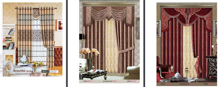 布艺窗帘免费设计安装010-56285781布艺窗帘