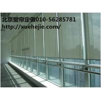 北京办公室电动窗帘 北京木百叶窗帘