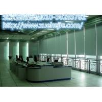 京办公室遮阳窗帘批发|防紫外线窗帘|铝合金百叶窗帘