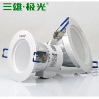 三雄极光LED筒灯2.5寸3寸4寸全套4w5W7W12w开孔