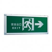 国家应急标志灯 三雄极光安全出口