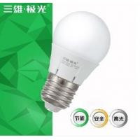 三雄极光led灯泡幻星E27螺口3w球泡灯节能灯光源11w5