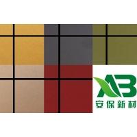 安徽合肥安保新材,氟碳金属漆外墙节能保温装饰一体板
