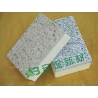 节能水包水保温装饰一体板,多彩漆外墙保温隔热复合板