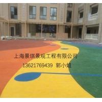 彩色混凝土 打造海绵城市首选 价格优惠