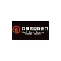南京欧雅达门业有限公司