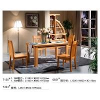 祺丰实木榉木方形餐桌T135