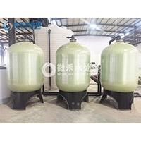 软水器/软水机/软化水设备/全自动软化水设备