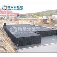 雨水回收利用系统/雨水收集系统/雨水利用系统/雨水净化系统