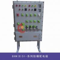 钢板焊接防爆配电箱,南阳合荣防爆箱厂家