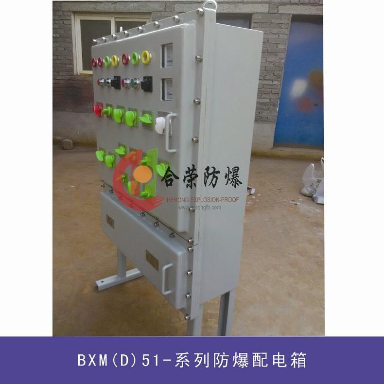 提供具体的电气原理图或接线图或 额定电压:AC220V/380V   额定电