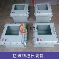 油泵站防爆仪表箱,化工厂专用防爆仪表电表箱