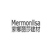 福州蒙娜丽莎建材科技有限公司