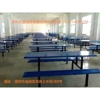 深圳市永鑫诚玻璃钢体育器材有限公司