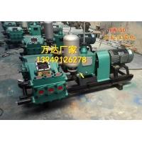 柳州BW150防水堵漏灌浆机灌浆设备注浆机生产厂家
