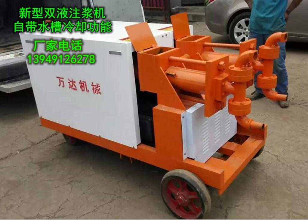 杭州双缸双液泥浆泵,水泥水玻璃泥浆泵双液体注浆设备