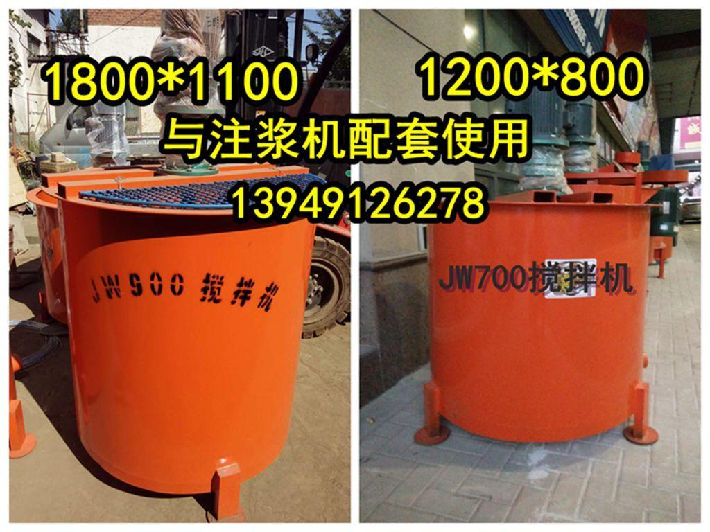 安阳万达牌单层水泥砂浆搅拌机搅拌桶搅拌罐分类大全
