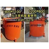 郑州万达厂家专业生产水泥搅拌机单层灰浆水泥搅拌桶