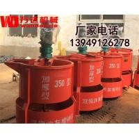 加高JW400雙層攪拌機廠家-鄭州萬達機械攪拌桶生產廠家