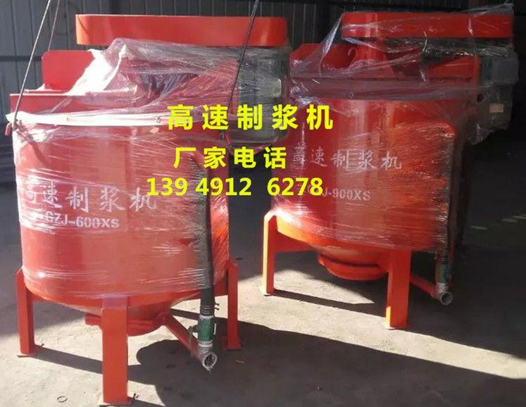柳州万达牌600高速搅拌机搅拌桶搅拌罐型号大全