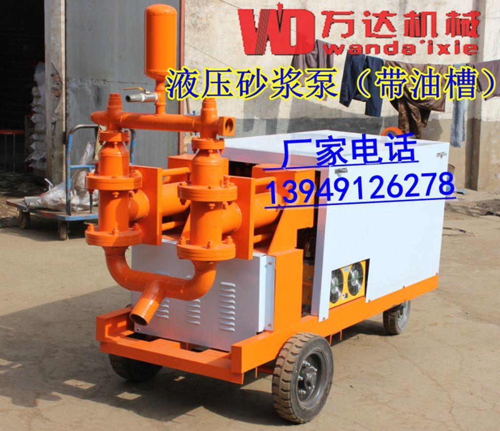 胶州锚杆注浆专用砂浆泵,M30砂浆比例专用砂浆泵