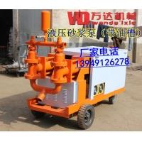 青岛胶州机场加固砂浆泵,M30砂浆比例加固注浆设备