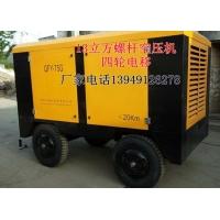 郑州万达厂家专业生产空气压缩机,螺杆式13立方空压机