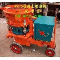 郑州万达牌混凝土喷浆机,PZ-6混凝土喷浆机配件