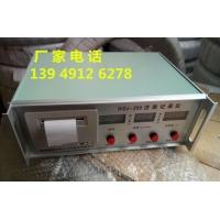 广西万达牌注浆流量记录仪,自动打印流量记录仪厂家