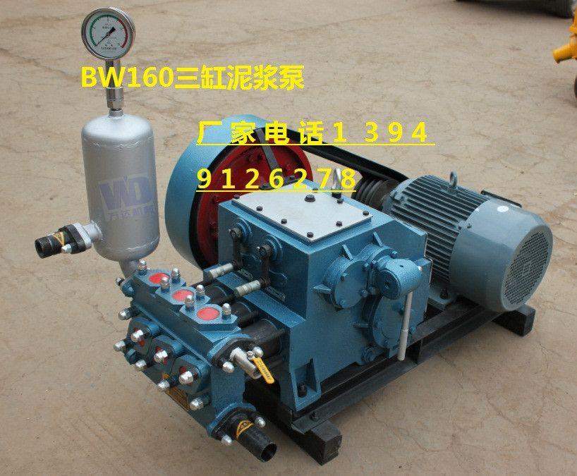 郑州坑道钻机,ZLJ350煤矿坑道钻机双液注浆-万达机械