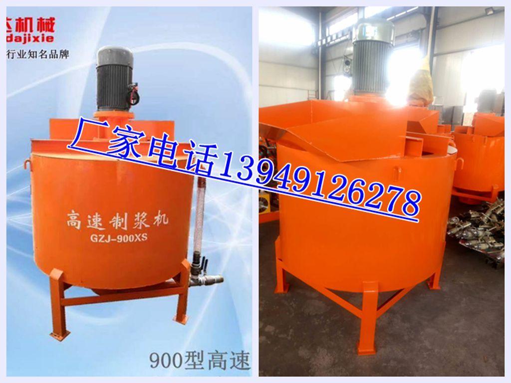 临安万达牌GZJ600快速搅拌机,直联式快速搅拌机厂家