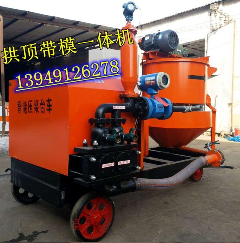 安阳ZLJ350坑道钻机厂家,液压坑道钻机-河南万达机械