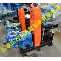 聚氨酯材质渣浆泵