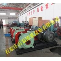 2PNJB衬胶渣浆泵,衬胶渣浆泵轴承型号