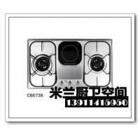 CUCINE品牌详细介绍 意大利CUCINE燃气灶CBE73
