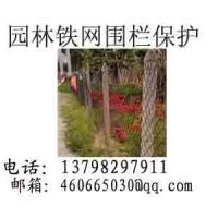 深圳花木混凝土防护柱边坡围护水泥柱杆