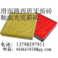 深圳混凝土光面彩砖15013740166混凝土预制釉面砖