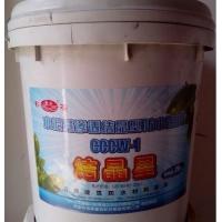 水泥基渗透结晶防水涂料昆明产