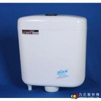 成都鑫三环卫浴水箱XSH-702