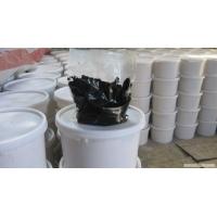 双组份聚硫密封胶|双组份聚硫密封膏|聚氨酯建筑密封