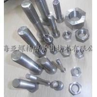 亚螺非标1.4529系列不锈钢螺栓螺母