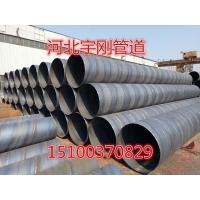 1420*12大口径厚壁螺旋钢管
