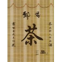 正大窗帘-竹帘-茶