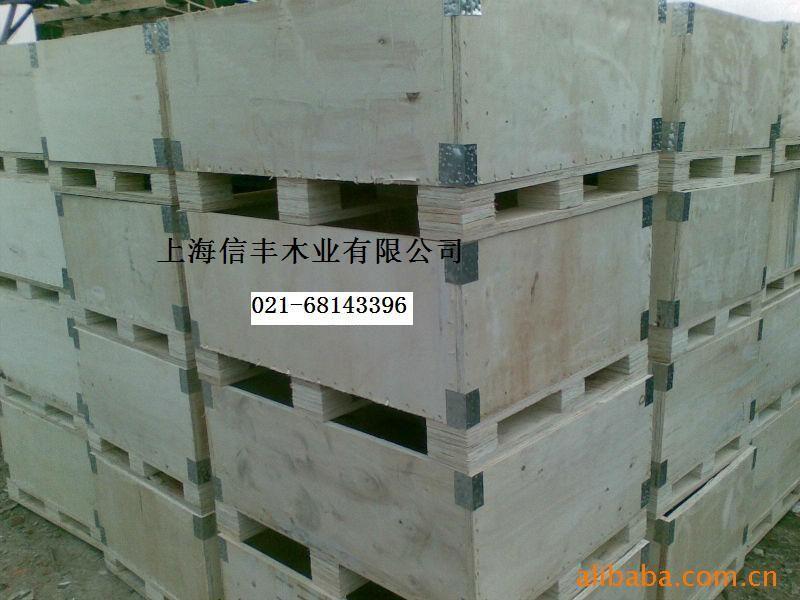 设计木质包装箱 出口免熏蒸包装箱 上海包装箱